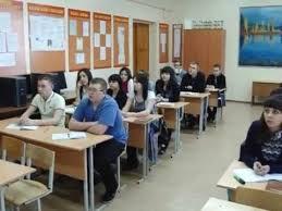 Профессиональное училище N50