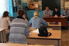 Профессиональное училище № 112 ФСИН