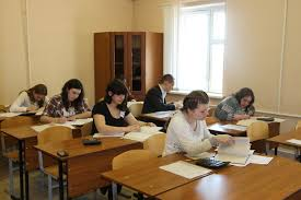 Профессиональное училище № 9 г. Спасска
