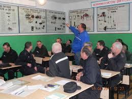 Профессиональное училище № 62 ФСИН