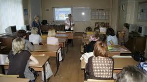 Профессиональное училище № 35