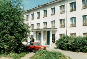 Профессиональное училище №8